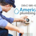 Install a Water Heater yourself or Call a Pro?
